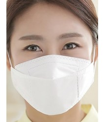 MULTI-LAYERED FILTRATION FACE MASK - SET OF 20 / FREE SHIPPING